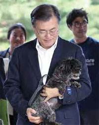 South Korean President Moon Jae-in adopted a mixed-breed black shelter dog called Tory.